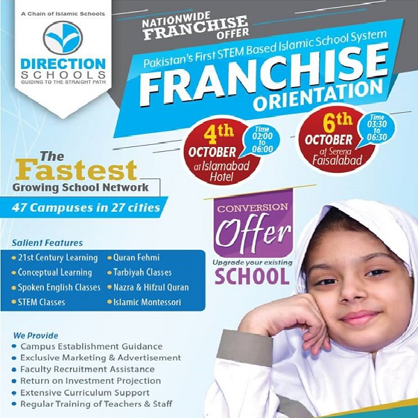 Stem School Karachi: FRANCHISE Pakistan